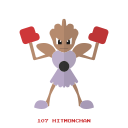fight, hitmonchan, kanto, pokemon icon