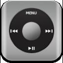 music, nano, silver icon