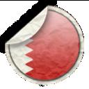 هنا كل ما يخص وظائف البحرين