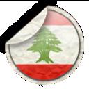 هنا كل ما يخص وظائف لبنان