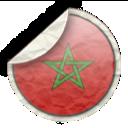 كل ما يخص وظائف المغرب