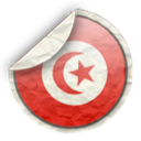 هنا كل ما يخص وظائف تونس