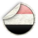هنا كل ما يخص وظائف اليمن