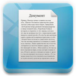 documents, library icon