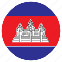 asia, cambodia, country, flag, nation, round icon