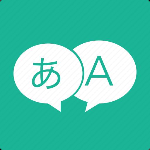 education, language, learn, school, study, subject icon