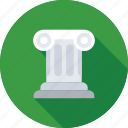 bin, delete, dustbin, remove, trash can icon
