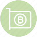 bitcoin, blockchain, calculator, cpu, crypto, gpu icon