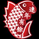 fish, gcds icon
