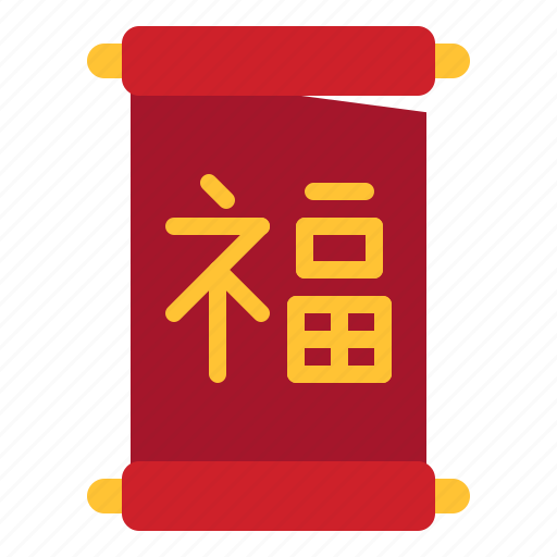chinese, lunar, new, year icon