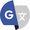 app, google, language, translate, translator icon