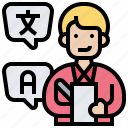 expert, interpreter, languages, professional, translator