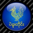 asia, bago, myanmar icon