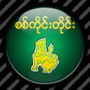 asia, myanmar, sagaing icon