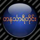asia, myanmar, tanintharyi icon