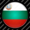 bulgaria, former icon