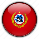 chinese, former, republic, soviet icon
