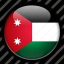 former, iraq icon