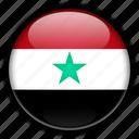 former, north, yemen icon