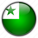 esperanto, other icon