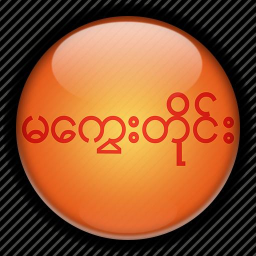 asia, magway, myanmar icon