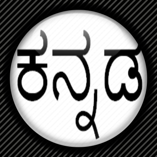 kannada, other icon