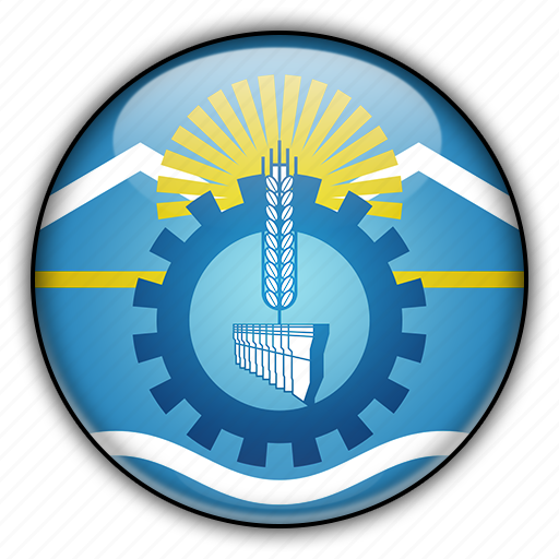 america, argentina, chubut, south icon
