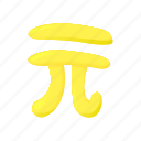 cartoon, equation, math, mathematics, number, pi, science icon