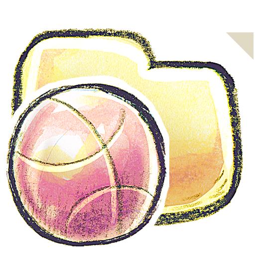 basketball, folder icon
