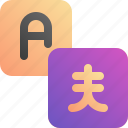 chinesse, foreign, language, school icon