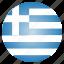 country, european, flag, greece, greek, national icon