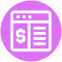 currency, dollar, internet, online, webpage, window icon