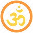 asian, cultures, falth, hinduism, om, oriental icon