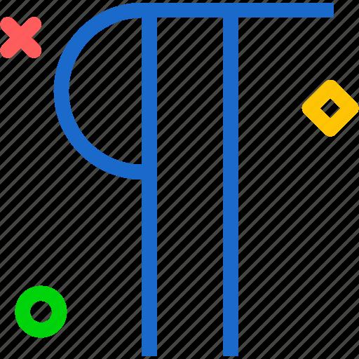 Alphabet, letter, p icon - Download on Iconfinder