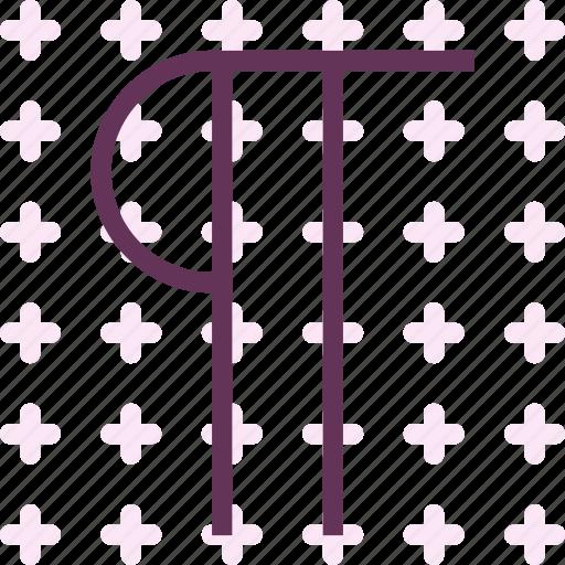 alphabet, letter, p icon