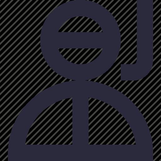 guy, human, male, man, person icon