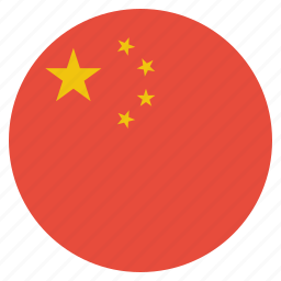 china, chinese, country, flag, national, people's, republic icon