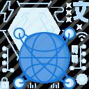 communication, global, globe, international, internet, network, online