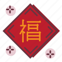 chinese, lunar, chinese new year, lucky, chinese script