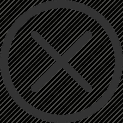 IconExperience » V-Collection » Garbage Delete Icon |Delete Trash Button Icon