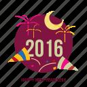 happy new year, greeting, religion, holiday, happy, new year