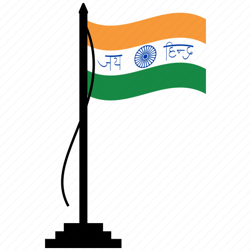 country, flag, flags, india, republic day icon