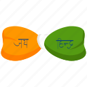 india, republic day, ribbon