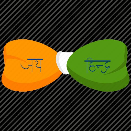 india, republic day, ribbon icon