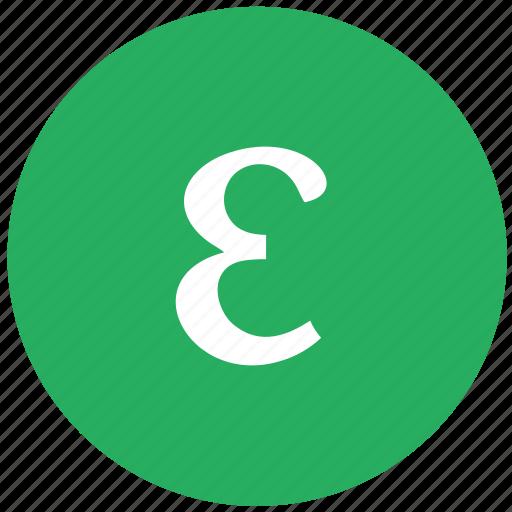 alphabet, epsilon, greek, letter icon