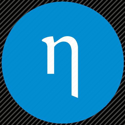 alphabet, eta, greek, letter icon