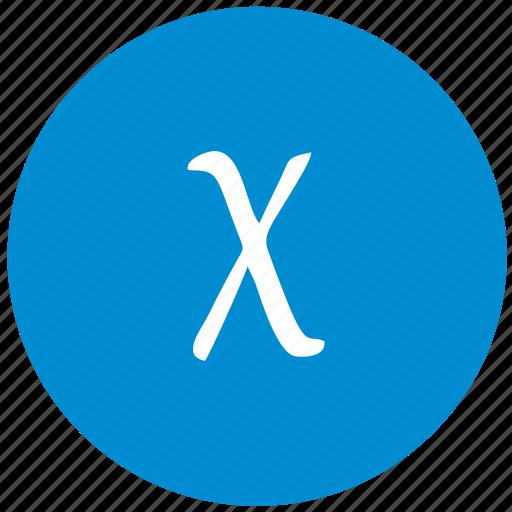alphabet, greek, letter, xsi icon