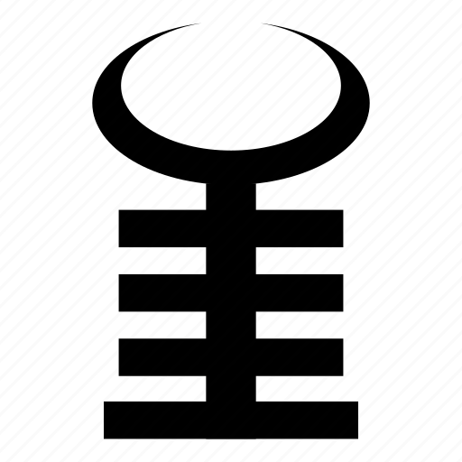 adinkra, akoben, roselution, valor, war horn icon