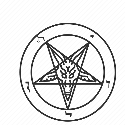 church of satan, cult, satanism, star icon
