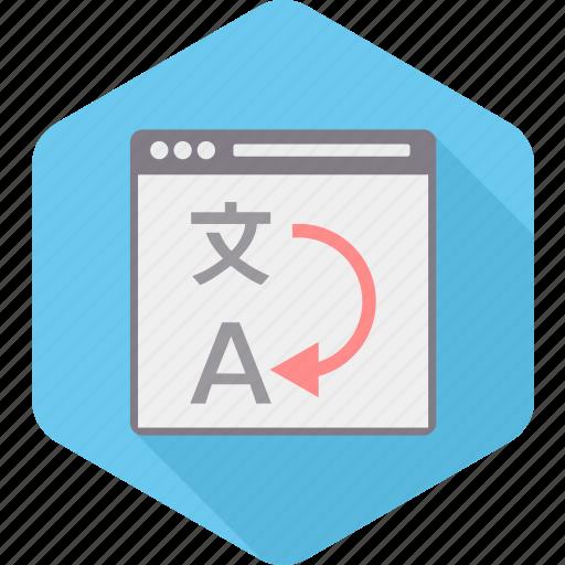 coding, convert, development, language, programming, translate, translator icon